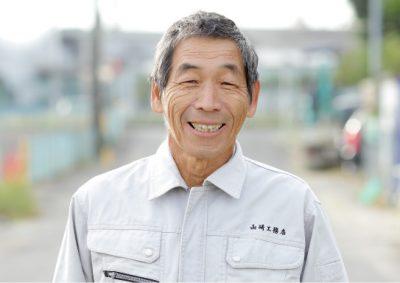 代表取締役 会長 山﨑征四郎